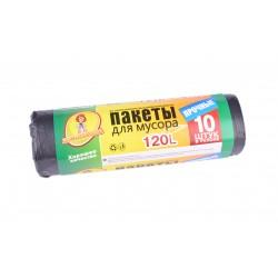 Мусорный пакет Большой 120 л 10 шт (20)