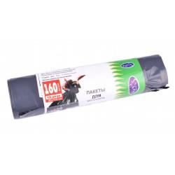 Мусорный пакет Большой 160 л 10 шт (20)