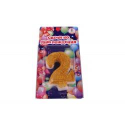 Свечи для торта  ЦИФРЫ №2