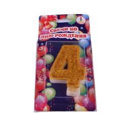 Свечи для торта  ЦИФРЫ №4